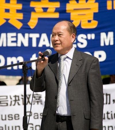 Представник організації по захисту прав людини в'єтнамської діаспори. Фото: John Yu/The Epoch Times