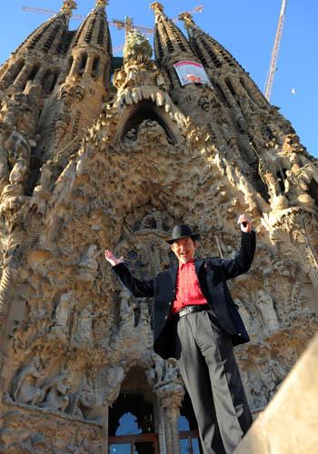Достопримечательность Барселоны - Саграда Фамилия. Фото: LLUIS GENE/AFP/Getty Images