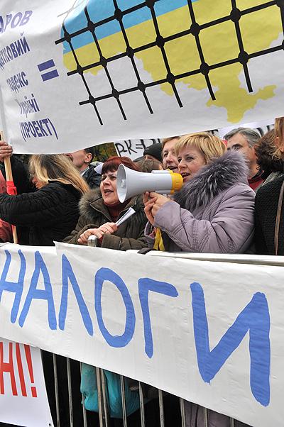 Підприємці виступили проти прийняття урядового проекту Податкового кодексу і збільшення пенсійного віку біля Верховної Ради України 21 жовтня 2010 року. Фото: Володимир Бородін/The Epoch Times