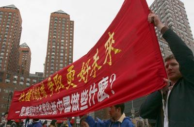 «Компартія Китаю - загроза людству!» Фото: The Epoch Times