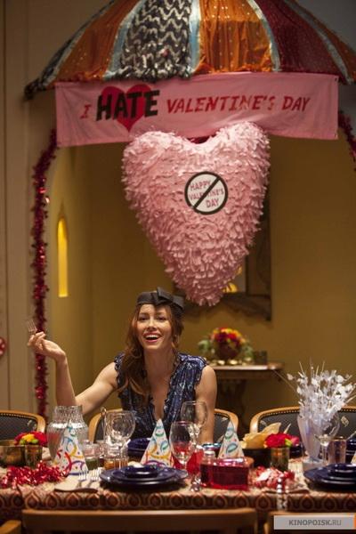 Кадр из фильма «День Святого Валентина». Фото с сайта kinopoisk.ru