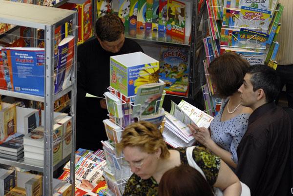 Международный форум издателей с названием «Книга - это оружие» впервые проходит в Киеве. Фото: The Epoch Times