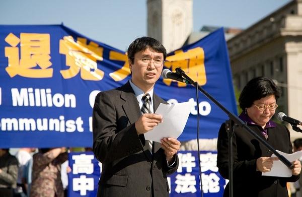 Виступає професор Сунь Яньцзюнь. Фото: John Yu/The Epoch Times