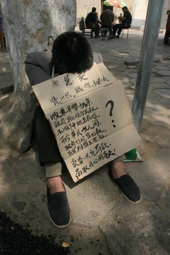 23 апреля 2005г. Крестьян на площади г.Чженчжу продает почки. Фото с epochtimes.com