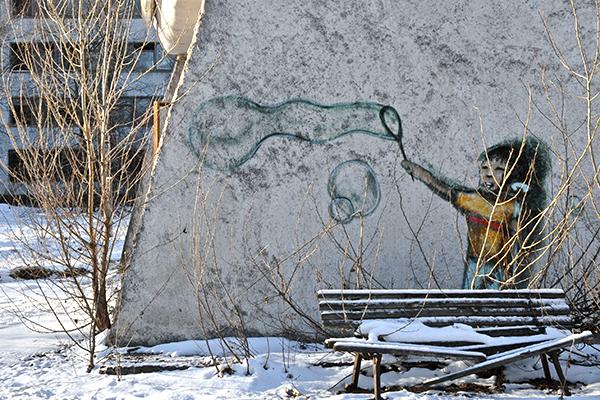 Рисунок на стене в Припяти. Фото: Владимир Бородин/The Epoch Times