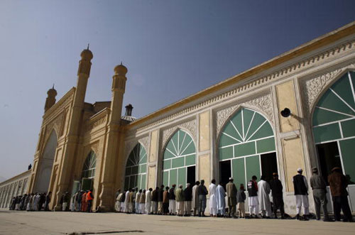 13 октября мусульмане отметили праздник Eid Al-Fitr, который для них знаменует окончание Рамадана. Фото: Paula Bronstein/Getty Image