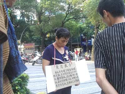 Надпись: Продаю свою почку, чтобы вылечить сына. Фото с epochtimes.com