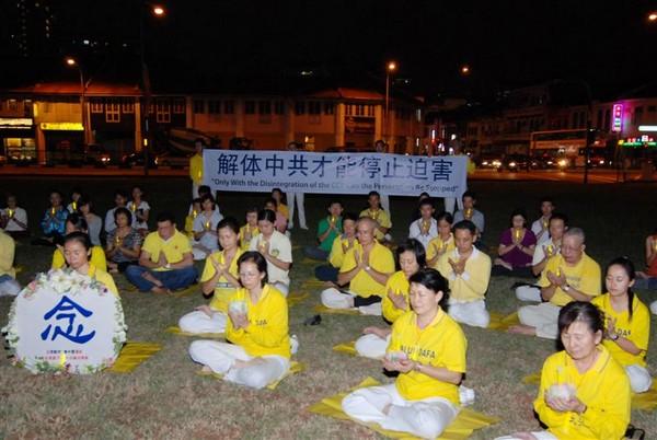 Сингапур. Акция против репрессий Фалуньгун в Китае. Фото: The Epoch Times