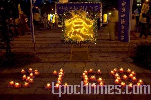 Акция памяти погибших от преследований в Китае. На сегодняшний день подтверждено 3168 последователей Фалуньгун, погибших в результате репрессий. 20 июля. Тайбэй (Тайвань). Фото: Ван Жэньцзюн/ The Epoch Times