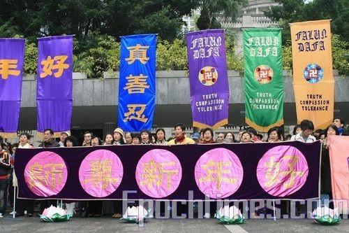 Надпись на транспаранте  «Учитель, с Новым годом!». Фото Ли Мин/Великая Эпоха