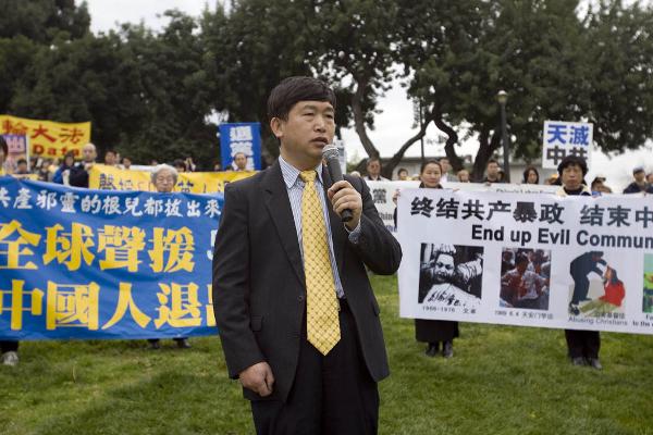 Доктор Гао Давэй, глава Всемирного центра помощи выхода из КПК. Фото: Ji Yuan / The Epoch Times