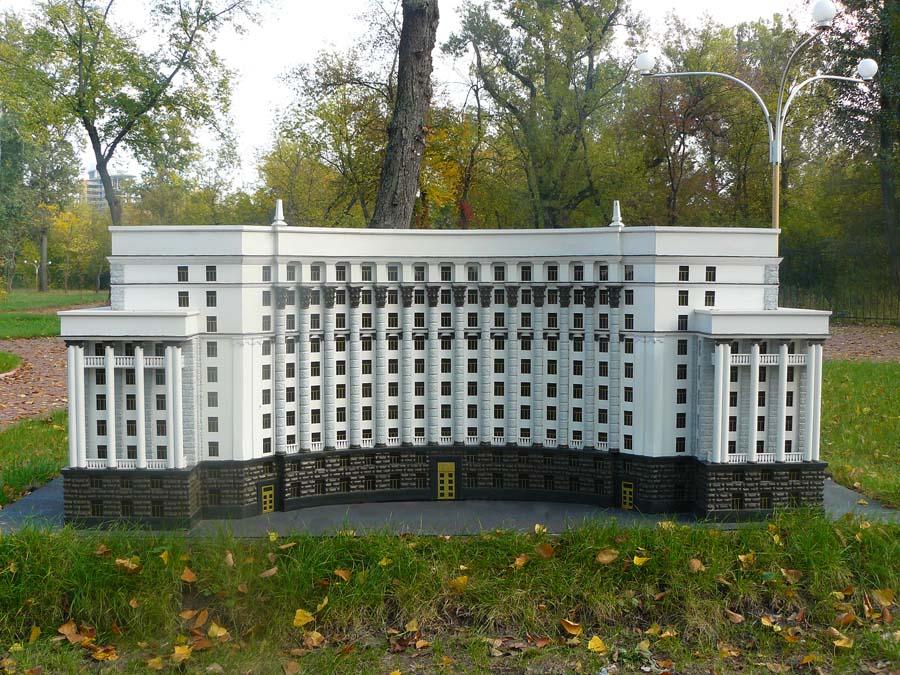 Кабинет министров Украины. Парк «Киев в миниатюре». Фото: minikiev.kiev.ua