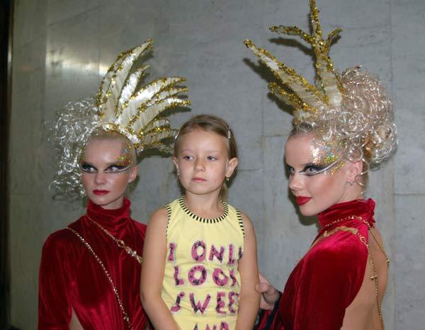Конкурс «Фантазийное двоеборье» на тему «Маска». Фото: Ирина Оширова/Великая Эпоха