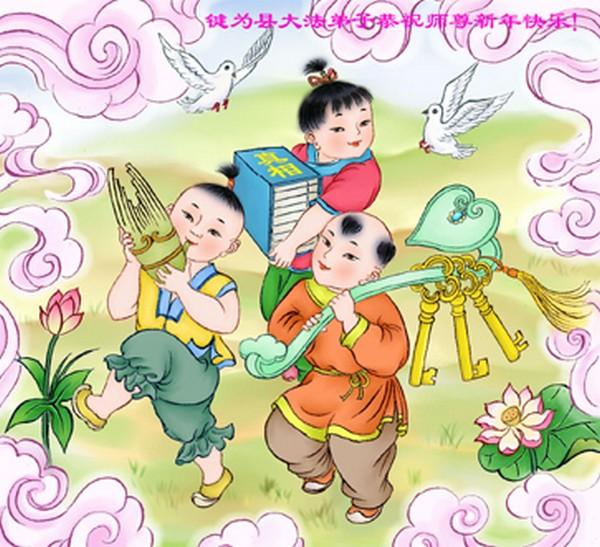 Новогодние открытки от последователей Фалуньгун материкового Китая