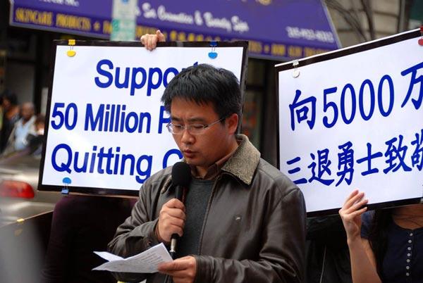 Ван, недавно приехавший из Китая в США, рассказал о пережитых им страданиях из-за тирании КПК. Фото: The Epoch Times