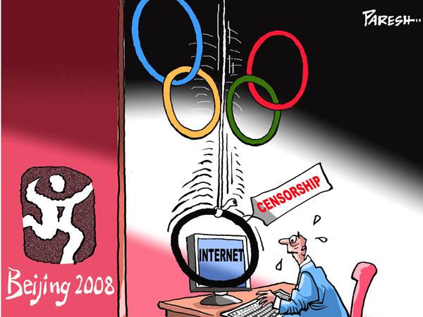 Олимпийская цензура