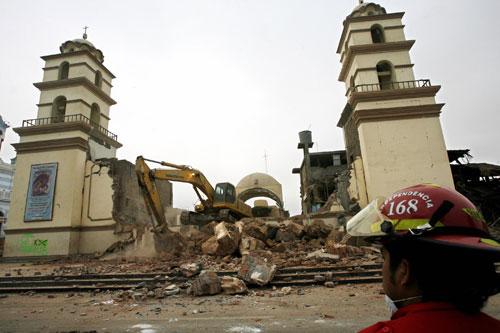 Фото: RODRIGO ARANGUA/AFP/Getty Images