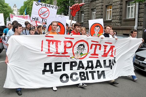 Студенты направляются к АП во время акции протеста против законопроекта «О высшем образовании» 25 мая в Киеве. Фото: Владимир Бородин/The Epoch Times