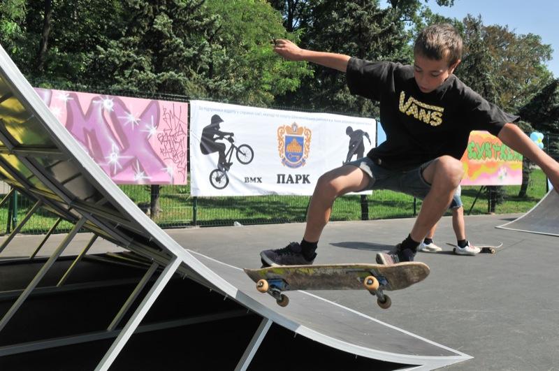 Скейт-парк открылся в Киеве. Фото: Владимир Бородин/The Epoch Times Украина