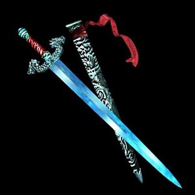 Меч «Драконове джерело». Фото с aboluowang.com