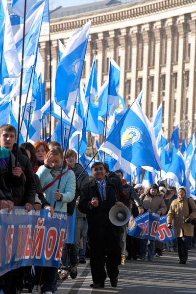 Акция протеста против бедности прошла в Киеве. Фото: Владимир Бородин/The Epoch Times