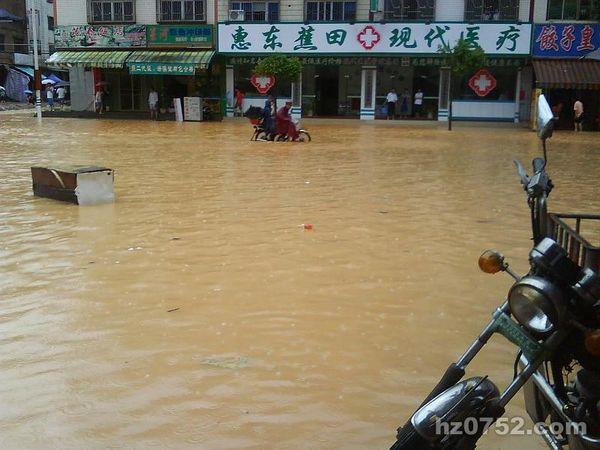 Город Хуэйчжоу провинции Гуандун сильно пострадал от ливней. Фото с epochtimes.com