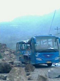 Провінція Сичуань. Після землетрусу. Фото із aboluowang.com