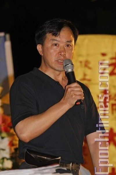 Заместитель главы азиатского отделения КРПФ, адвокат-правозащитник Бин Хуанчуань выступил в поддержку последователей Фалуньгун. 20 июля. Тайбэй (Тайвань). Фото: Ван Жэньцзюн/ The Epoch Times