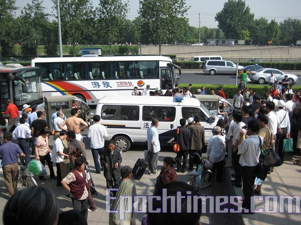 Фото с места событий. Пекин. 20 мая 2009 год. Фото: The Epoch Times