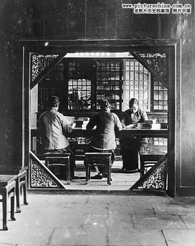 Библиотека женской школы в Пекине. 1919 год. Фото с aboluowang.com