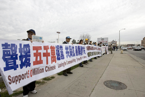 «Великая стена правды». Фото: Ji Yuan / The Epoch Times