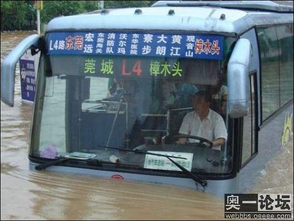 13 июня. Сильный ливень практически затопил г.Шеньчжень провинции Гуандун. Фото с epochtimes.com