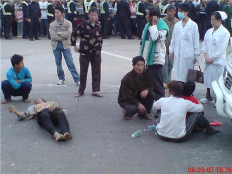 Утонувший по вине милиционеров мужчина. Фото с epochtimes.com