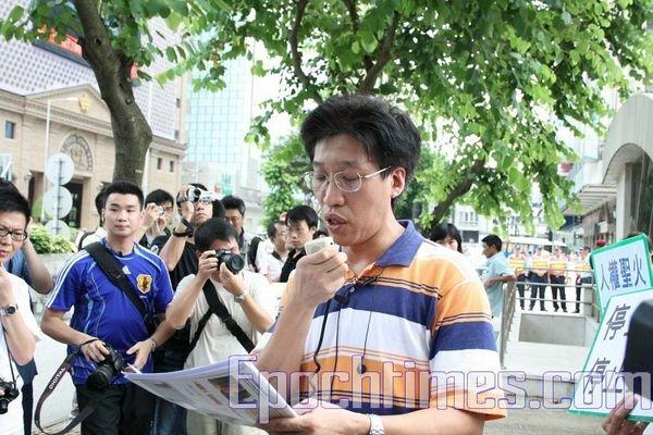 С речью выступил член законодательного совета Аомыня г-н Чу Цзиньсинь. Фото: Ан Чи/ The Epoch Times