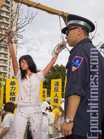 Имитация пыток, которые применяют к последователям Фалуньгун в Китае. 27 сентября. Тайвань. Фото: Тань Бинь/The Epoch Times