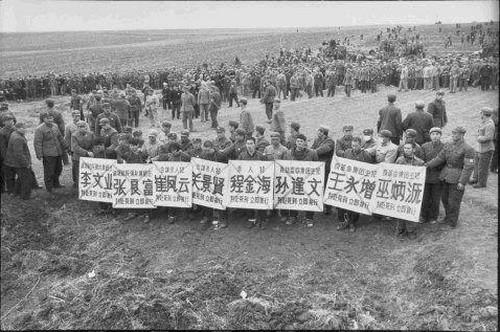 Расстрел «политических преступников». 5 апреля 1968 год. Фото с aboluowang.com