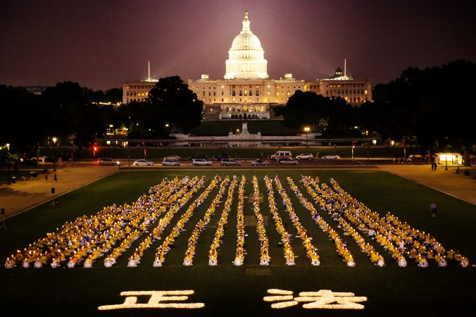 Вашингтон, США. День памяти погибших от репрессий практикующих Фалунь Дафа. Фото: Великая Эпоха