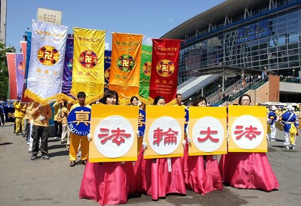 Корея. Заходи, присвячені Всесвітньому дню Фалунь Дафа. Фото: Хун Мей/The Epoch Times