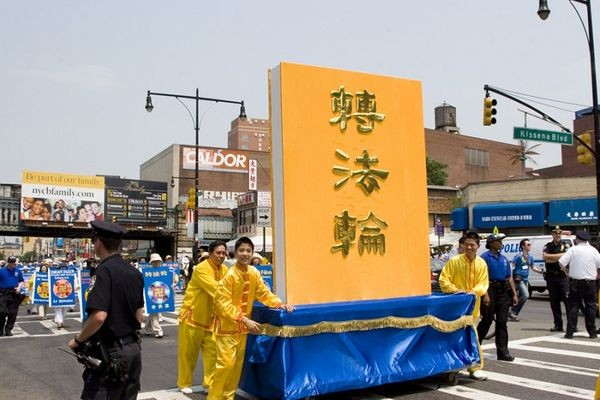 14 июня, Нью-Йорк. Шествие последователей Фалуньгун. Основная книга Фалуньгун «Чжуань Фалунь» на разных языках. Фото: The Epoch Times