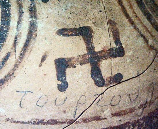 Свастика на кераміці, що належить до Мінойської культури, острів Крит. Фото: Agon S. Buchholz/Wikimedia Commons