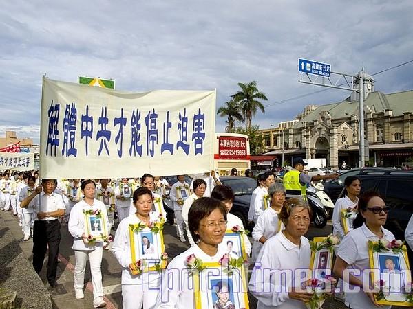 Надпись на плакате последователей Фалуньгун: «Только распад компартии может остановить репрессии». 27 сентября. Тайвань. Фото: Тань Бинь/The Epoch Times