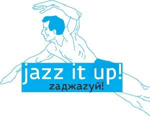 Пловцы как символ харьковского Международного фестиваля.