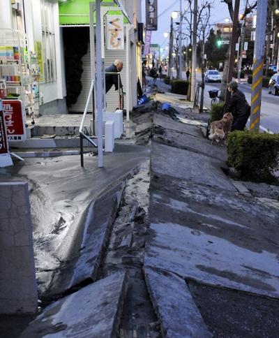 Землетрясение в Японии. Март 2011 год. Фото: AFP PHOTO / TOSHIFUMI KITAMURA