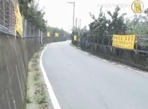 На всьому шляху проходження в Тайвані комуністичного чиновника Хуана Хуахуа можна було бачити плакати послідовників Фалуньгун, які закликають припинити репресії їх однодумців у Континентальному Китаї. Фото: NTDTV