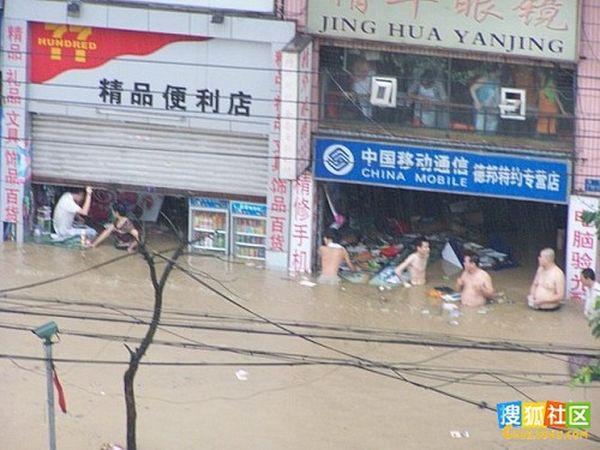 Сильные ливни обрушились на город Чунцин. Фото с epochtimes.com