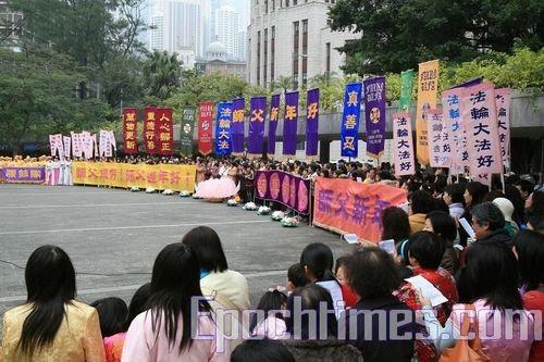 В гонконгском парке Хуанчжеда последователи «Фалуньгун» Гонконга провели красочное мероприятие, посвящённое поздравлению с китайским Новым годом основателя «Фалуньгун» господина Ли Хунчжи. Фото Ли Мин/Великая Эпоха
