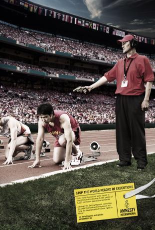 Карикатура на Олимпиаду в Пекине