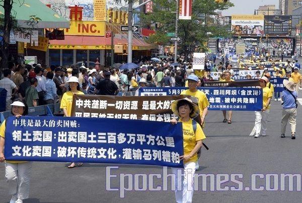 14 июня, Нью-Йорк. Шествие последователей Фалуньгун. Фото: The Epoch Times