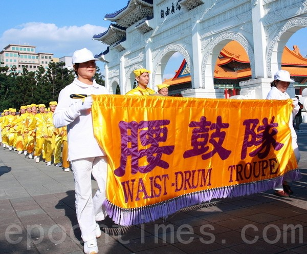 Мероприятия против репрессий Фалуньгун компартией Китая. Город Тайбэй (Тайвань). Декабрь 2010 год. Фото: The Epoch Times