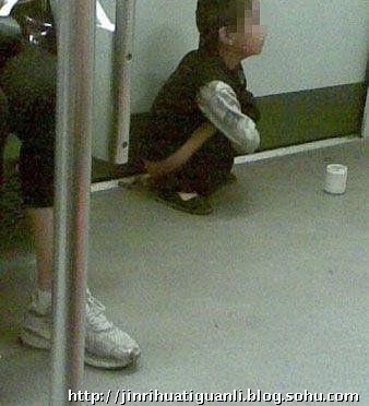 В китайском метро. Фото с kanzhongguo.com